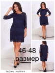 Женские платья M440-1