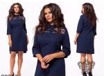 Женские платья M545-2