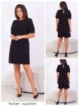 Женские платья M620-1