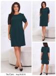 Женские платья M620-2