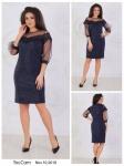 Женские платья М643-1