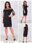 Женские платья М643-2