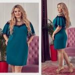 Женские платья М519-1