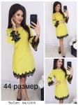 Женские платья М517-1