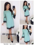 Женские платья М517-2