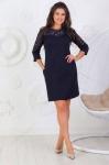 Женские платья М635-3