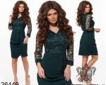 Женские платья М575-2