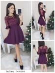 Женские платья М578-1