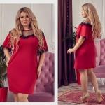 Женские платья М519-4
