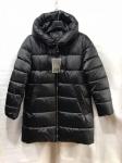 Женская зимняя куртка полубатал