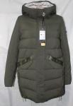 Женская зимняя куртка 120