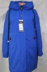 Женская зимняя куртка 221