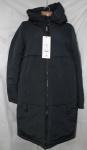 Женская зимняя куртка A606