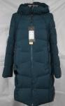 Женская зимняя куртка 100