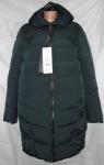 Женская зимняя куртка A801