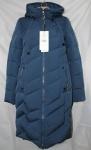 Женская зимняя куртка 817