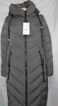 Женская зимняя куртка 815