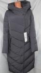 Женская зимняя куртка 866
