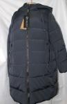 Женская зимняя куртка А802
