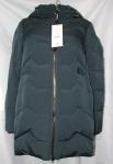 Женская зимняя куртка А602