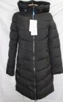 Женская зимняя куртка  HM19078-1
