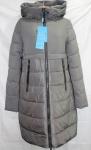 Женская зимняя куртка  HM19067-2