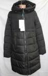 Женская зимняя куртка  HM19067-3