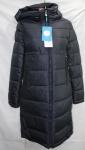 Женская зимняя куртка  HM19066-1