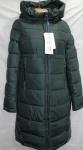 Женская зимняя куртка  HM19066-2