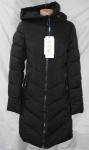Женская зимняя куртка  HM19099-2