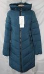 Женская зимняя куртка  HM19099-3