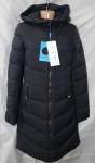 Женская зимняя куртка  HM19078-2