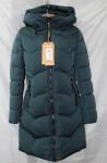 Женская зимняя куртка  HM19022-1