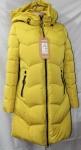 Женская зимняя куртка  HM19022-2