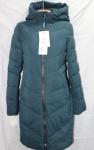 Женская зимняя куртка HM19098-1