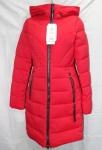 Женская зимняя куртка  HM19100-1