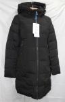 Женская зимняя куртка  HM19095-2