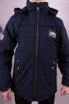 Детские демисезонные куртки р. 122-152 F15-1
