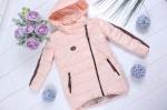 Детские демисезонные куртки р.122-152 45413-4
