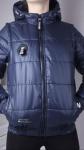 Детские демисезонные куртки р.134-164 45417-3