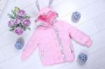 Детские демисезонные куртки р.86-116 45408-1