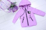 Детские демисезонные куртки р. 74-98 HC0801-3