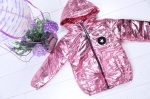 Детские демисезонные куртки р. 86-116 45400-3