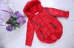 Детские демисезонные куртки р. 98-128 45405-3