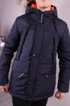 Детские демисезонные куртки р.134-164 45470-2