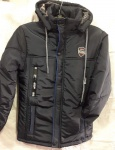 Детская демисезонная куртка от 8 до 13 лет