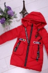 Детские демисезонные куртки р.104-128 8068-1