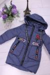 Детские демисезонные куртки р.104-128 8068-2
