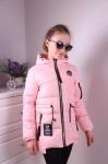 Детские демисезонные куртки р. 122-146 001-2