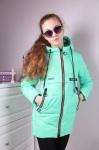 Детские демисезонные куртки р. 122-146 BM803-1